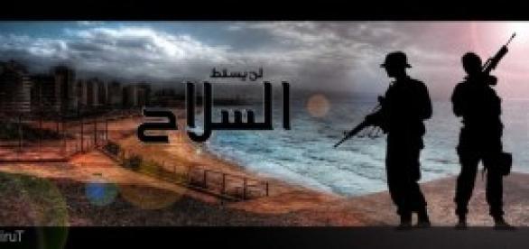 O Hezbollah representa grande perigo para o mundo.