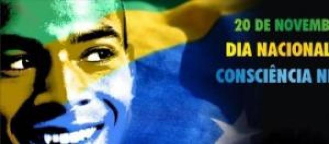 Dia da Consciência Negra - 20 de Novembro