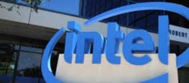 El logo de la empresa Intel