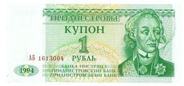 Rublo: moeda russa em queda acentuada