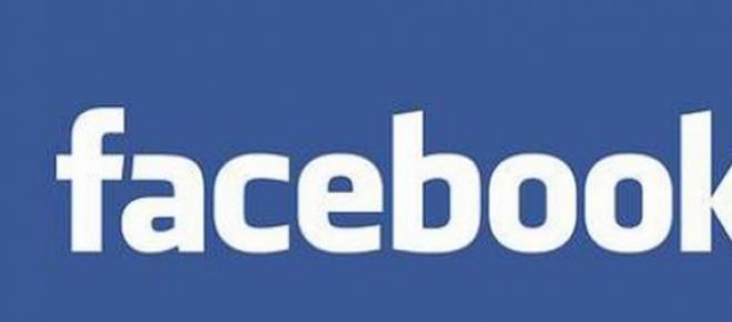 Facebook a prévu une nouvelle fonctionnalité