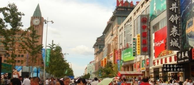Capital da China - Pequim