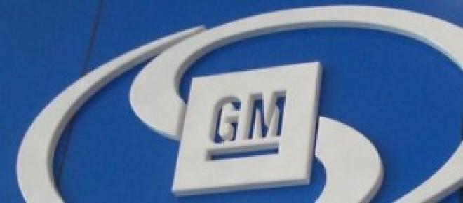 General Motors faces potential lawsuits
