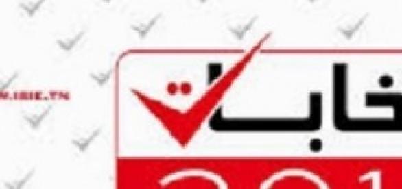 Instance Supérieure Indépendante p/ les Elections