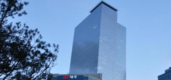 Vista da Sede da Samsung em Seul