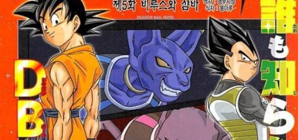 Portada del manga oficial de la serie