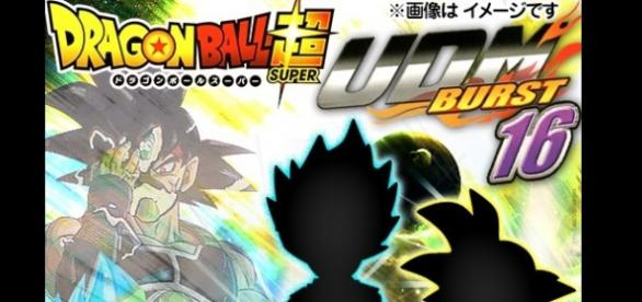 Bardock bajo el logo de Dragon Ball Super