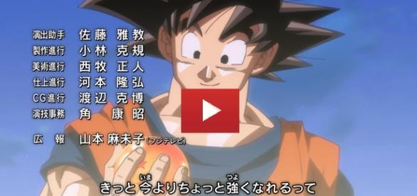 Goku con la esfera de cuatro estrellas
