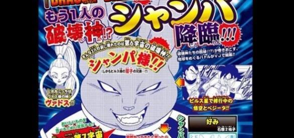 Imagen sobre el anuncio del manga