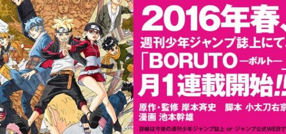 Imagen promocional del nuevo manga de Boruto