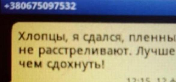 treść SMS-a do Ukraińskich żołnierzy zrzut Twitter