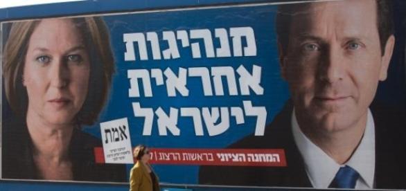 elezioni Israele 17 marzo 2015