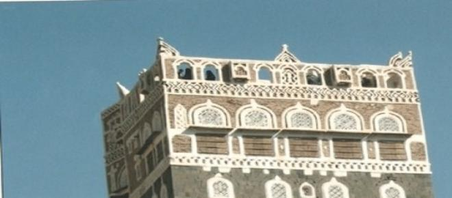 Der berühmte Felsenpalast Dar al-Hajjar im Wadi Dahr in Jemen<br />