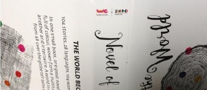 """Per il lettori di Blasting News, in anteprima, la colorata copertina de Il Romanzo del Mondo di Women for Expo. Da scaricare gratuitamente a partire dal giorno 30 aprile sul sito <a href=""""http://we.expo.org"""">we.expo.org.</a>Da non perdere!"""