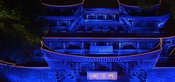 China a sarbatorit Ziua Autismului