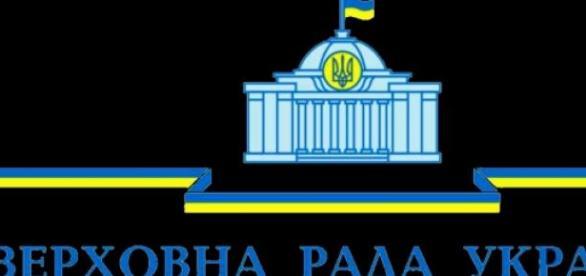 Ukraina bez totalitaryzmu fot. WIKIPEDIA