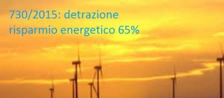 Modello 730 anno 2015 precompilato detrazioni fiscali del - Detrazioni fiscali per risparmio energetico 2015 ...