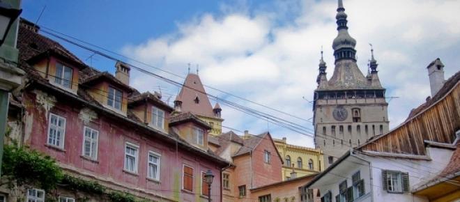 Centrul istoric Sighisoara