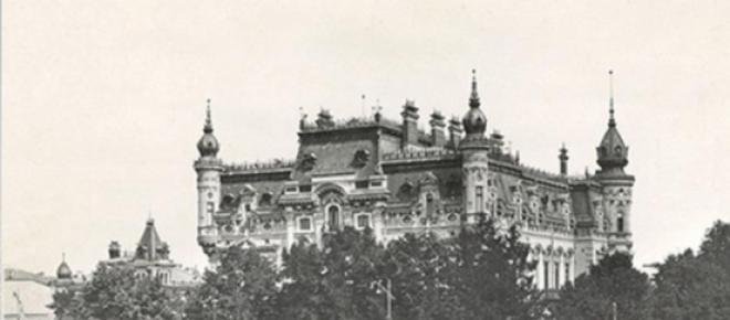 România interbelică, în perioada comunismului şi cea actuală