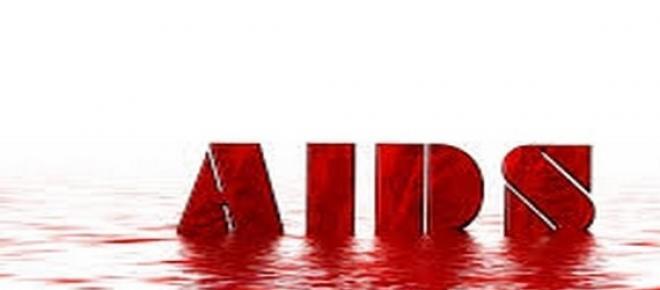 Logo de campagne contre le SIDA