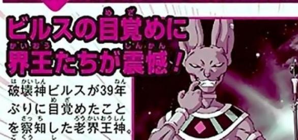 Imagen de la revista V-Jump