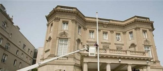 Aqui a Embaixada de Cuba nos Estados Unidos