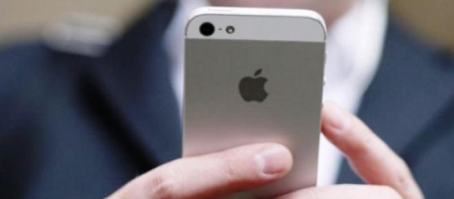 Cum va arata noul smartphone iPhone 7 de la Apple