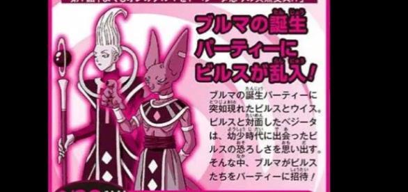 Imagen de la revista japonesa S-Jump