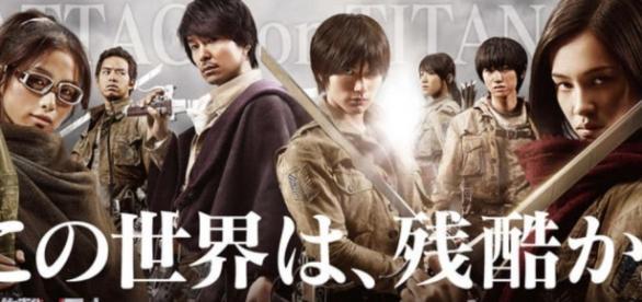 Poster promocional de la película