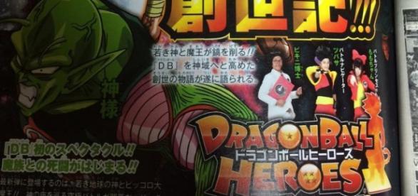 Piccolo Daimaku aparecerá en el juego