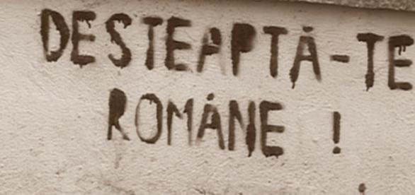 Imnul național al României a primit interzis