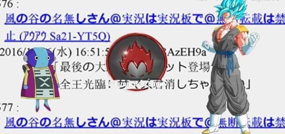 Dragon Ball Super: ¡De última hora! Confirmarían aparición de la fusión entre goku y vegeta