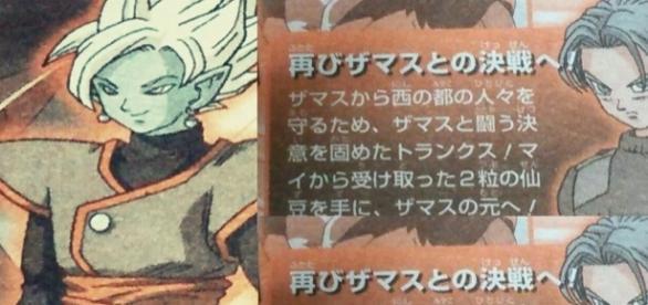 Imagen de la revista Shonen Jump