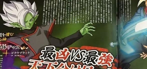 Scan de la revista Animedia en la que fue revelada esta información.