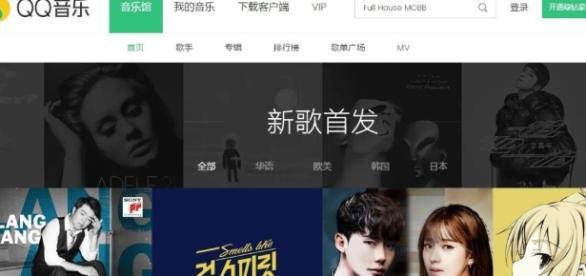 TECNOXPLORA | QQ Music, el Spotify chino, ha logrado lo que para ... - tecnoxplora.com