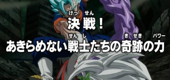 Vegetto pelea fuertemente contra Zamasu.