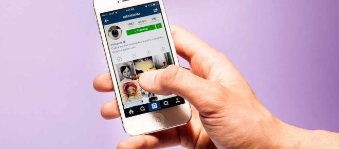 Desafiando la censura machista de Instagram
