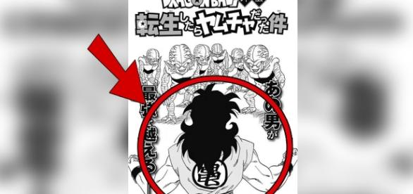 El manga de Yamcha es una realidad