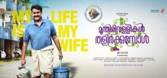 munthirivallikal thalirkkumbol release on Dec 22nd (Youtube screen grab)