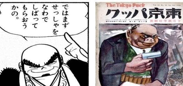 Tokyo Puck, la revista de Kitazawa Rakuten