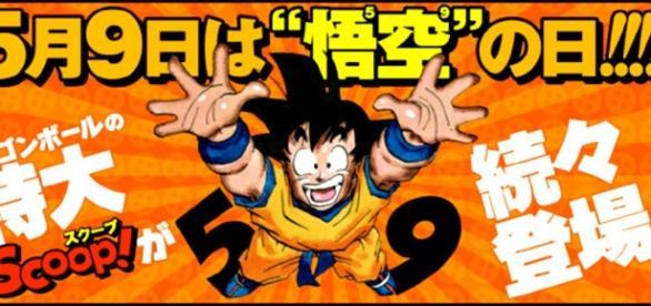 Imagen promocional del anuncio del día de Goku