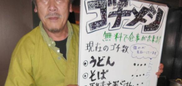 Cartaz indica quais refeições estão disponíveis