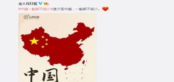 Imagen compartida por el periódico People's Daily a través de Weibo