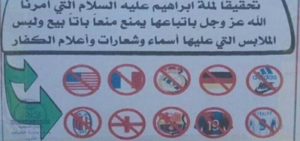 El divulga escudos de clubes que não poderão ser usados no Iraque