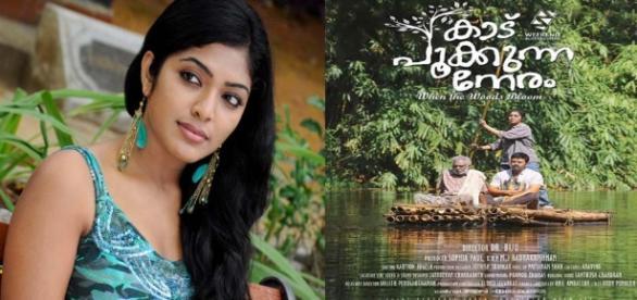 Rima Kallingal Kaadu Pookkunna Neram Movie | Latest ... - todayincity.com