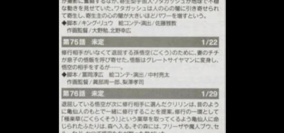Sinopsis episodios 74 al 77 de la serie Dragon Ball Super