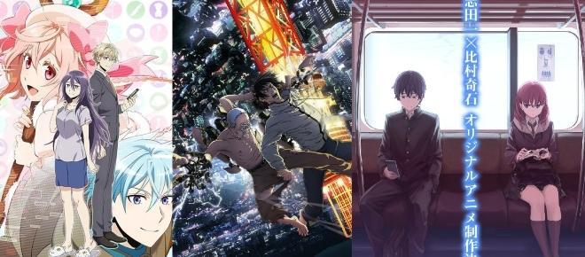 Otoño 2017: primeras impresiones de los nuevos animes