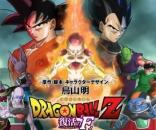 "Toei Animation might be working on a new movie for ""Dragon Ball."" Image: ExperGamez/YouTube"