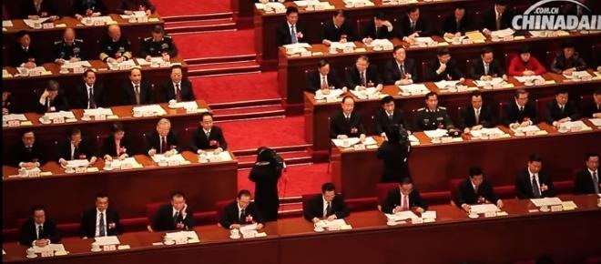 China opens the 19th National Congress of the Communist Party (CPC)