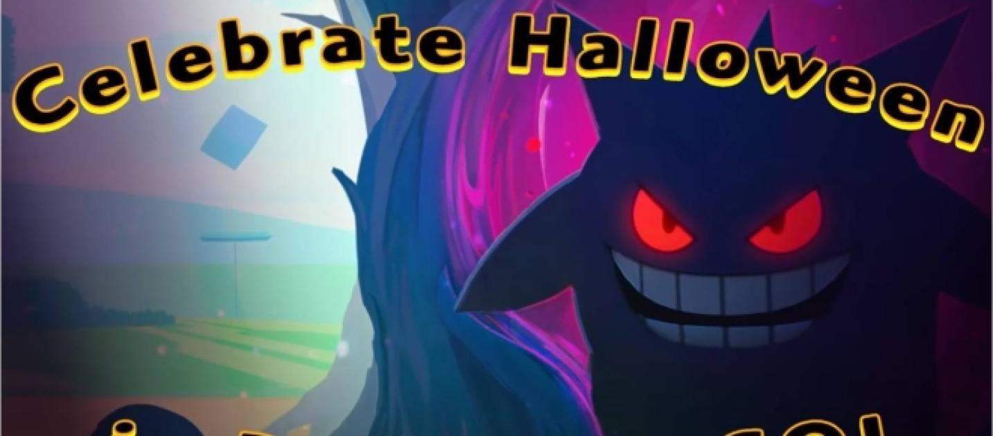 Niantic may release Gen 3 during Halloween; Marshadow coming to 'Sun and Moon'